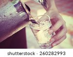 drink water | Shutterstock . vector #260282993