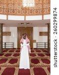 young businessman wearing a... | Shutterstock . vector #260299874