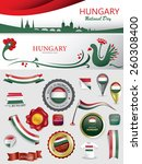 made in hungary seal collection ... | Shutterstock .eps vector #260308400