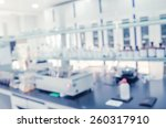 laboratory interior out of... | Shutterstock . vector #260317910