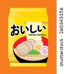 instant noodle packaging ramen... | Shutterstock .eps vector #260343356