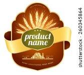 label design | Shutterstock .eps vector #260345864