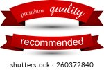 set of red banners and ribbons. ... | Shutterstock .eps vector #260372840