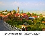 signagi in kakheti region ... | Shutterstock . vector #260405324