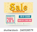 end of season sale website... | Shutterstock .eps vector #260528579