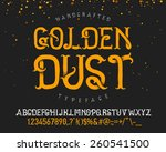 vintage decorative handcrafted... | Shutterstock .eps vector #260541500