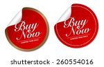 buy now stickers | Shutterstock .eps vector #260554016