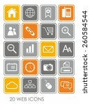 20 web icons | Shutterstock .eps vector #260584544