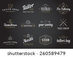 set of vector tailoring tailor... | Shutterstock .eps vector #260589479