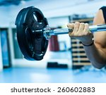 man with training equipment on... | Shutterstock . vector #260602883