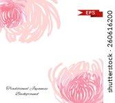 pink chrysanthemum illustration ... | Shutterstock .eps vector #260616200