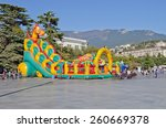 yalta  crimea  russia  ... | Shutterstock . vector #260669378