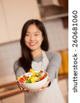 photo of asian smiling woman... | Shutterstock . vector #260681060