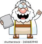a cartoon illustration of moses ... | Shutterstock .eps vector #260683940