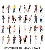 big group workforce concept  | Shutterstock . vector #260743196