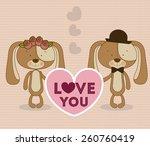 love design  vector illustration | Shutterstock .eps vector #260760419