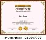certificate template.vector | Shutterstock .eps vector #260807798