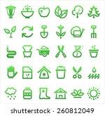 vector farming and garden icon... | Shutterstock .eps vector #260812049
