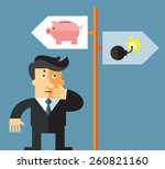 businessman before a choice.... | Shutterstock .eps vector #260821160