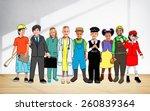 children kids dream jobs... | Shutterstock . vector #260839364
