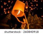 thai woman  floating lamp in...   Shutterstock . vector #260840918