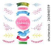 vector watercolor collection... | Shutterstock .eps vector #260848559