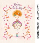awesome happy birthday card in... | Shutterstock . vector #260890694