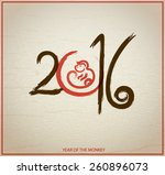 year of the monkey. the... | Shutterstock .eps vector #260896073