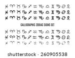 set of calligraphic zodiac sign.... | Shutterstock . vector #260905538
