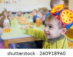 happy kids together | Shutterstock . vector #260918960