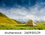 tourist tent in camp among...   Shutterstock . vector #260930129