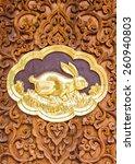 rabbit wood carving wall... | Shutterstock . vector #260940803