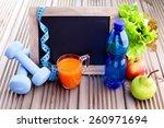 fitness frame with dumbbells... | Shutterstock . vector #260971694