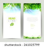 set of four natures banners | Shutterstock .eps vector #261025799