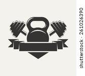 emblem of the cross bars for... | Shutterstock .eps vector #261026390
