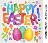 happy easter vector watercolor... | Shutterstock .eps vector #261042656