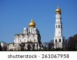 Archangels Church And Ivan The...