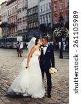 Wedding In Lwow  Lviv  Lemberg...