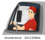 illustration of a man driving a ... | Shutterstock .eps vector #261120866