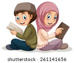 two muslims reading books... | Shutterstock .eps vector #261141656