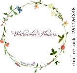 vector watercolor floral frame... | Shutterstock .eps vector #261164348