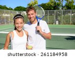 tennis players portrait on... | Shutterstock . vector #261184958