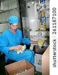 odessa  ukraine   july 7  2007  ...   Shutterstock . vector #261187100