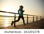 healthy lifestyle sports woman... | Shutterstock . vector #261201278