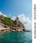 beautiful landscape with rocks... | Shutterstock . vector #261212864