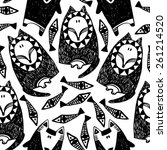 vector seamless pattern with... | Shutterstock .eps vector #261214520