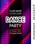 vertical dance party colorful... | Shutterstock .eps vector #261216119