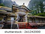 toshogu shrine   nikko   japan