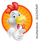 a happy funny cartoon rooster... | Shutterstock .eps vector #261242969