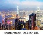 aerial view of hong kong's night | Shutterstock . vector #261254186